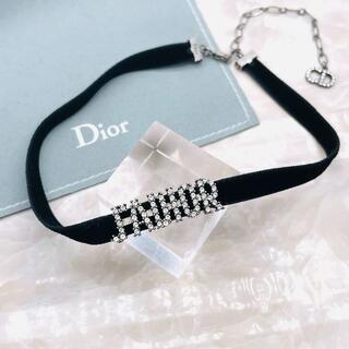 クリスチャンディオール(Christian Dior)の★DIOR★ ディオール J'ADIOR ロゴ チョーカー シルバー(ネックレス)