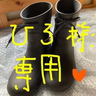 クロックス(crocs)のレインブーツ フリーセイル ショーティー ウィメン (レインブーツ/長靴)