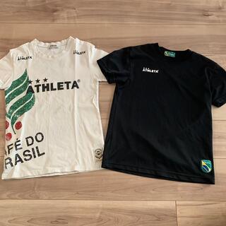 アスレタ(ATHLETA)のアスレタATHLETA Tシャツ2枚セット150 NIKE adidas(ウェア)