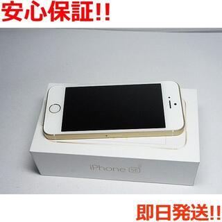 アイフォーン(iPhone)の新品 SIMフリー iPhoneSE 64GB ゴールド (スマートフォン本体)