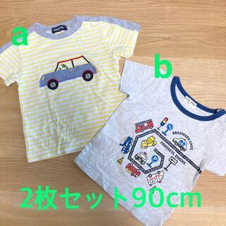 kladskap - 半袖Tシャツ 90cm☆2枚セット☆