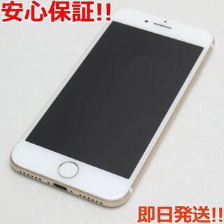 アイフォーン(iPhone)の美品 SIMフリー iPhone7 128GB ゴールド (スマートフォン本体)