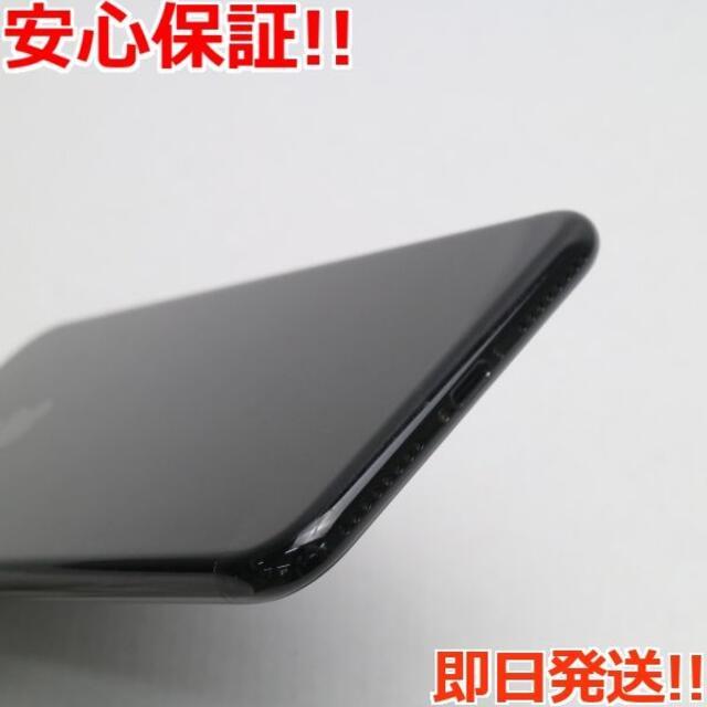 iPhone(アイフォーン)の美品 DoCoMo iPhone7 PLUS 128GB ジェットブラック  スマホ/家電/カメラのスマートフォン/携帯電話(スマートフォン本体)の商品写真