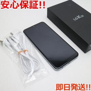 エルジーエレクトロニクス(LG Electronics)の美品 802LG LG K50 プラチナシルバー (スマートフォン本体)