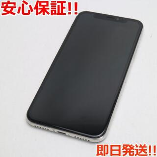 アイフォーン(iPhone)の美品 SIMフリー iPhoneX 256GB シルバー (スマートフォン本体)