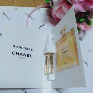 CHANEL - 67 シャネル香水サンプルガブリエル