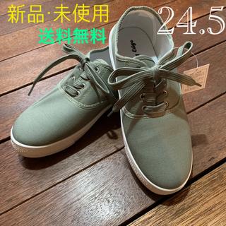 靴 レディース シューズ スニーカー 24.5cm 送料無料