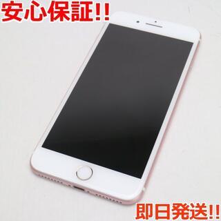 アイフォーン(iPhone)の超美品 SOFTBANK iPhone7 PLUS 32GB ローズゴールド (スマートフォン本体)