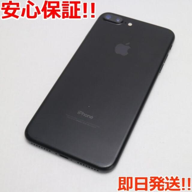iPhone(アイフォーン)の美品 SOFTBANK iPhone7 PLUS 128GB ブラック  スマホ/家電/カメラのスマートフォン/携帯電話(スマートフォン本体)の商品写真