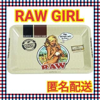ローリングトレイ 手巻きたばこ RAW GIRL