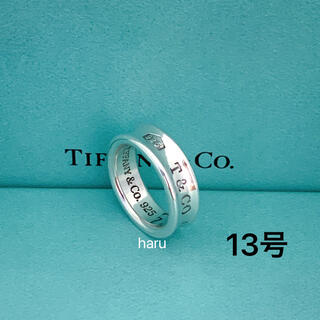 Tiffany & Co. - TIFFANY&Co. ティファニーナローリング