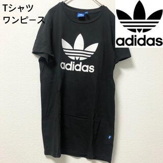 adidas - adidas Tシャツ ワンピース レディースM ゆるだぼ 黒 美品 春 夏服