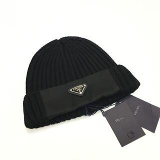 プラダ(PRADA)の新品 21-22AW PRADA ロゴ ナイロン ウール ビーニー ニット帽(ニット帽/ビーニー)