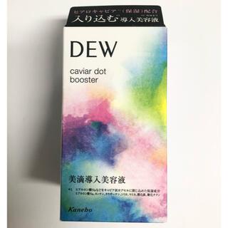DEW - DEW キャビアドットブースター 導入美容液 40ml