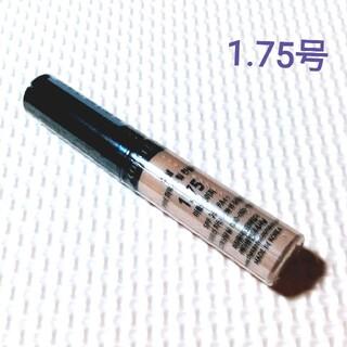 ザセム(the saem)のザセム チップコンシーラー 1.75号ミドルベージュ(コンシーラー)