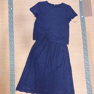 ユニクロ(UNIQLO)のレースセットアップ Sサイズ ユニクロ UNIQLO 紺色 スカート(ミディアムドレス)