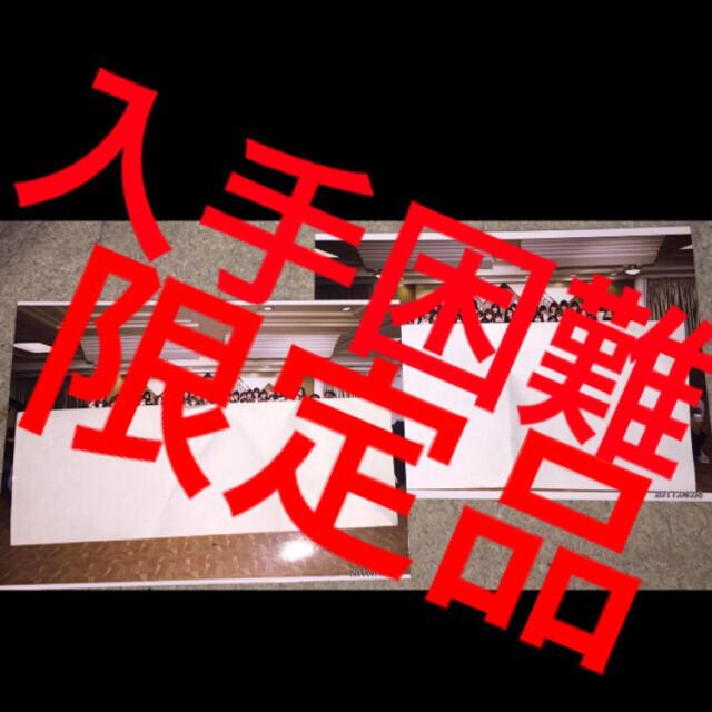 乃木坂46(ノギザカフォーティーシックス)の乃木坂46 メンバー 集合写真 西野七瀬 白石麻衣 齋藤飛鳥 山下美月 与田祐希 エンタメ/ホビーのタレントグッズ(アイドルグッズ)の商品写真