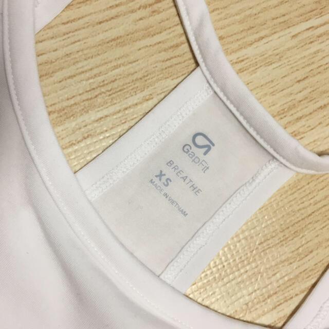GAP(ギャップ)の美品♡Gapfit ダブルレイヤー長袖カットアウト トップス  ホワイト XS  スポーツ/アウトドアのトレーニング/エクササイズ(ヨガ)の商品写真