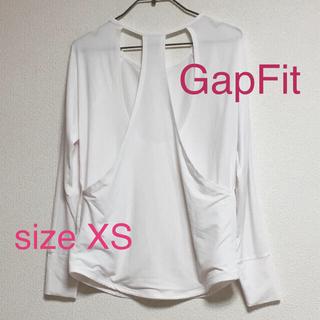 GAP - 美品♡Gapfit ダブルレイヤー長袖カットアウト トップス  ホワイト XS