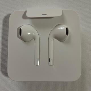 Apple - Apple iPhone イヤホン イヤホンジャック 変換ケーブル