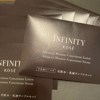 インフィニティ(Infinity)のインフィニティ アドバンス 化粧水 乳液(化粧水/ローション)