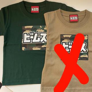 コドモビームス(こども ビームス)のこどもビームス トミカ Tシャツ グリーン 100(Tシャツ/カットソー)