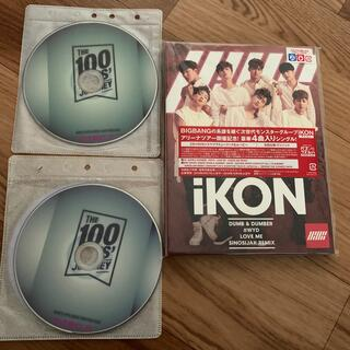 iKON - iKON DUMB&DUMBER CD DVD THE 100 DAYS'