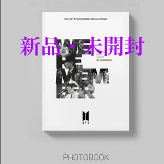 防弾少年団(BTS) - BTS写真集 THE  FACT フォトブック