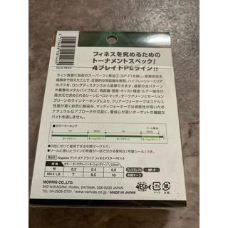フィネスマスターPE X4  シングルフック フックセット(釣り糸/ライン)