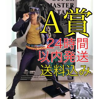 BANDAI - 【A賞】一番くじ JOJO ジョジョの奇妙な冒険 空条承太郎 SMSP