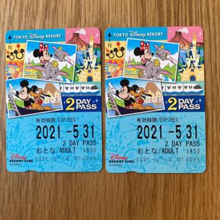 ディズニー(Disney)のディズニーリゾートライン 2日フリーきっぷ  未使用 おとな2枚(遊園地/テーマパーク)