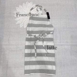 Francfranc - フランフラン エプロン ボーダー グレー ホワイト ディーン&デルーカ 好きにも
