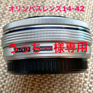 オリンパス(OLYMPUS)の OLYMPUSレンズ14-42mm EZ F3.5-5.6 シルバー(レンズ(ズーム))