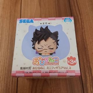 BANDAI - 鬼滅の刃 おひるねこ ミニフィギュア vol.2