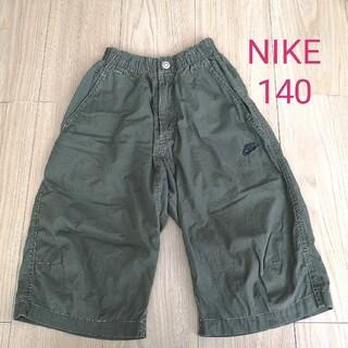 ナイキ(NIKE)のNIKE ハーフパンツ  140 カーキ(パンツ/スパッツ)