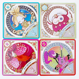 アイカツ(アイカツ!)のアイカツプラネット ノーマルスイング4枚セット(カード)