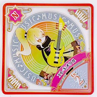 アイカツ(アイカツ!)のアイカツプラネット ミュージック エレキメタル Lv.2(カード)