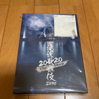 ジャニーズ(Johnny's)の滝沢歌舞伎 ZERO 2020 The Movie(初回盤) DVD(日本映画)