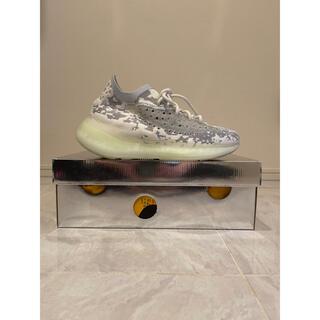 adidas - adidas yeezy 380 alien