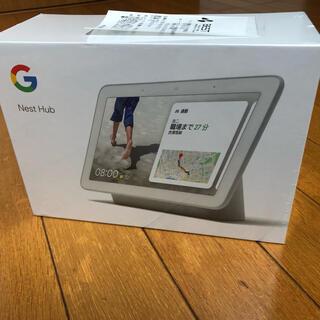 グーグル(Google)のGoogle Nest Hub(新品未開封)(スピーカー)