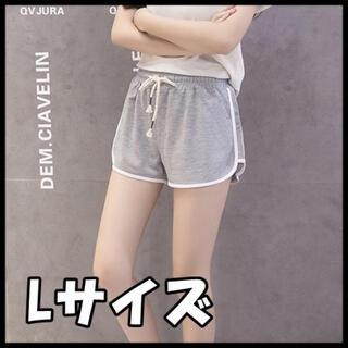 ◆ ショートパンツ ルームウェア ヨガウェア ルームパンツ グレー L