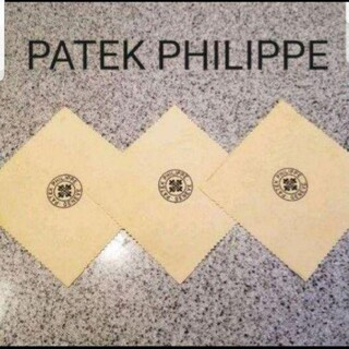 『PATEK PHILIPPE』セーム革クロス 非売品