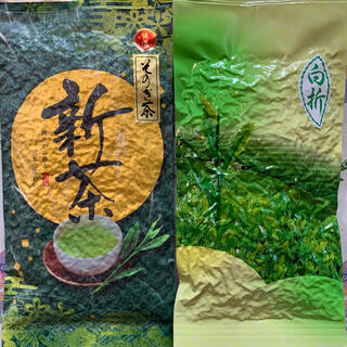 【新茶 長崎県産そのぎ茶】特撰玉緑茶100g 白折80g 緑茶 日本茶
