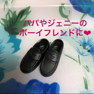 Takara Tomy - リカちゃん パパ用? シューズ① ジェニー ボーイフレンド 靴 洋服 小物 黒