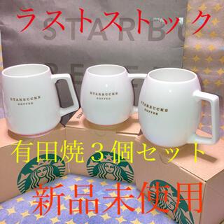 スターバックスコーヒー(Starbucks Coffee)の全種類コンプリート スターバックス 2010 有田焼 マグカップ(マグカップ)