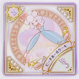 アイカツ(アイカツ!)のアイカツプラネット スウィーツ ピーチホールケーキ Lv.3(カード)