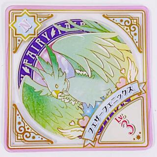アイカツ(アイカツ!)のアイカツプラネット フェアリー フェザーフェニックス Lv.3(カード)
