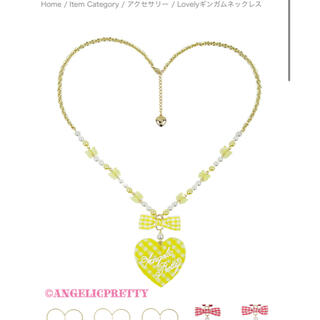 Angelic Pretty - Lovelyギンガム 3点セット イエロー