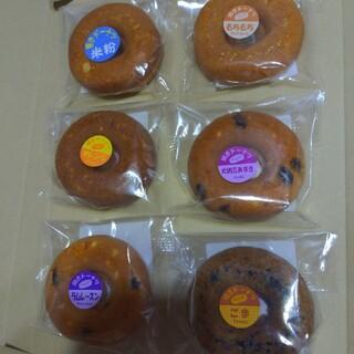 焼きドーナツ自由に選ぼう★6個盛りもり!!(菓子/デザート)