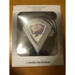 オーディオテクニカ(audio-technica)のaudio-technica ath-ad700x 中古(ヘッドフォン/イヤフォン)